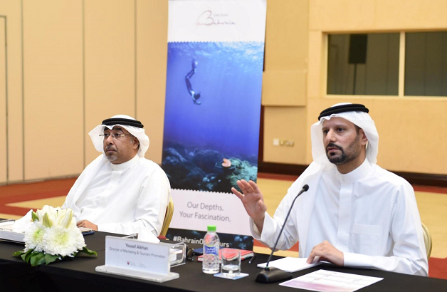 BTEA-Holds-Roundtable-Session-with-its-Tourism-Partners-2.png